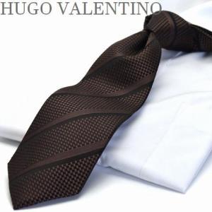 【HUGO VALENTINO】ネクタイ/ブラック/ブラウン/ストライプ/type-b-245|flyingbluenet