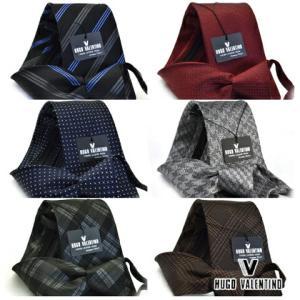 らくらくワンタッチ 【HUGO VALENTINO】h-set221 ギフト/クイックネクタイ/ シルク silk necktie|flyingbluenet