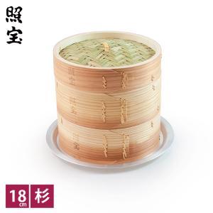 照宝 上製 中華せいろ 杉製 蒸し板セット φ18cm|flyingsaucer