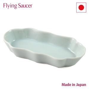 フライングソーサー オリジナルプチディッシュ 青磁 flyingsaucer