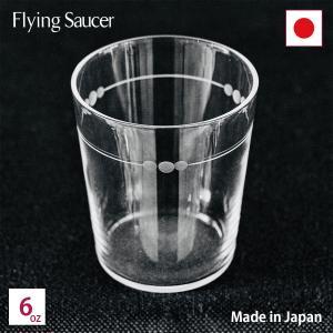 フライングソーサー オリジナルグラス ドット オールド 6oz日本製 ハンドメイド ロックグラス タンブラー flyingsaucer