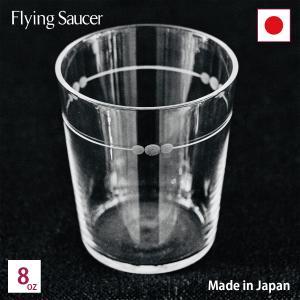 フライングソーサー オリジナルグラス ドット オールド 8oz日本製 ハンドメイド ロックグラス タンブラー flyingsaucer