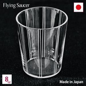 フライングソーサー オリジナルグラス ストライプ オールド 8oz日本製 ハンドメイド ロックグラス タンブラー flyingsaucer