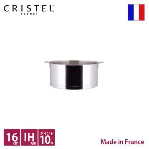 クリステル Lシリーズ 深鍋 φ16cm  ポイント10倍 送料無料|flyingsaucer