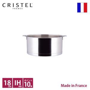 クリステル Lシリーズ 深鍋 φ18cm  ポイント10倍 送料無料|flyingsaucer