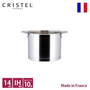 クリステル Lシリーズ ミルクポット φ14cm  ポイント10倍 送料無料|flyingsaucer