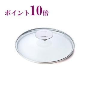 クリステル ドームガラスふた φ20cm ポイント10倍|flyingsaucer
