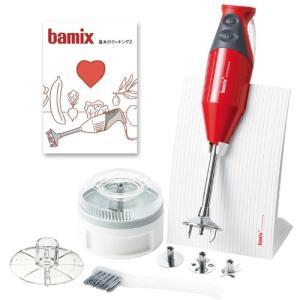 バーミックス bamix M300 ベーシックセット レッド 数量限定レシピ本プレゼント ポイント10倍 送料無料|flyingsaucer