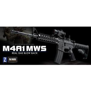 【セール中!】東京マルイ ガスブローバック M4A1 MWS