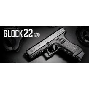 東京マルイ ガスブローバック グロック22