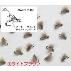 CDCマイクロ・カディス(完成品フライ)|flymart