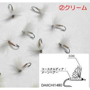 CDCコンパラ・ミッジ(完成品フライ)|flymart|02