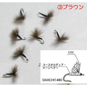 CDCコンパラ・ミッジ(完成品フライ)|flymart|03
