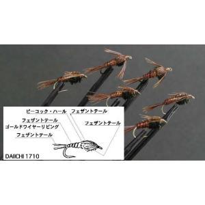 フェザントテール・ニンフ(完成品フライ)|flymart