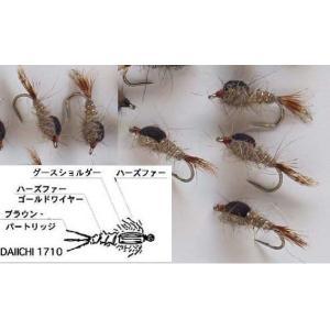 ヘヤーズイヤー・ニンフ(完成品フライ)|flymart