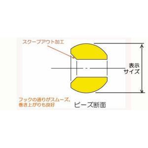 ブラスビーズ(100個入り・4.8mmは50個入り)フライタイイング用|flymart|03