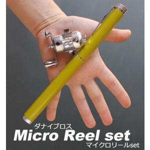 New! ダナイブロス マイクロリールset|flymart