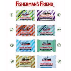 フィッシャーマンズフレンド・8種set (LOFTHOUSE'S)|flymart