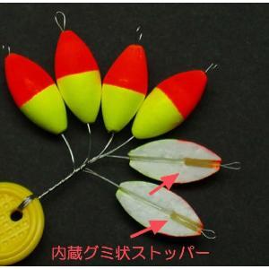 クイック・ピンプ flymart 02