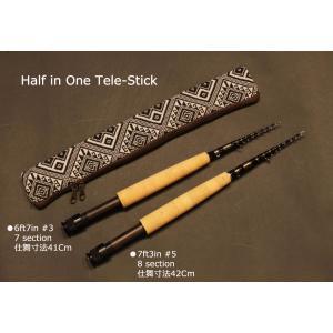 振り出し構造フライロッド「Half in One Tele-Stick」7ft 3in #5|flymart