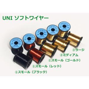 UNI ソフトワイヤー(ゴールドワイヤー) |flymart