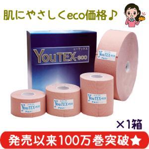 キネシオロジーテープ ユーテックスeco(エコ) 1箱
