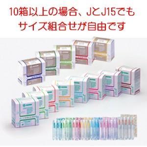 セイリン鍼 J15タイプ 100本入り