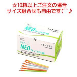 NEOディスポ鍼 クサビタイプ 100本入り