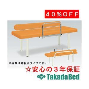 診察台や治療用ベッドのトップメーカーである(株)高田ベッド製作所さんが、それらの環境で使用されるとい...