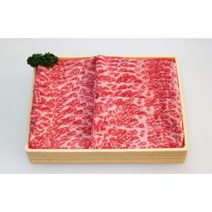 国産黒毛和牛モモすき焼き、しゃぶしゃぶ用(冷凍)|fmarushe535