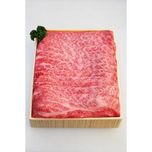 国産黒毛和牛肩ロースすき焼き用(冷凍)|fmarushe535