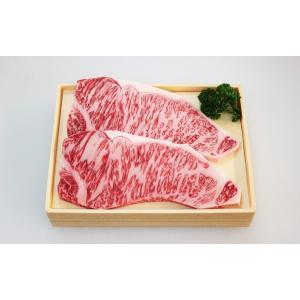 国産黒毛和牛ロースステーキ用(冷凍)|fmarushe535