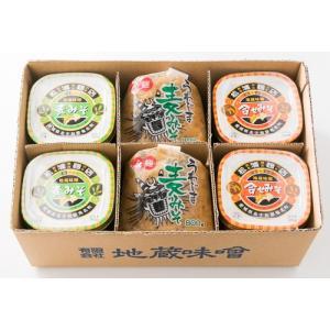 故郷 麦味噌セット|fmarushe535
