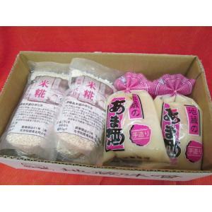 甘酒と米こうじセット|fmarushe535