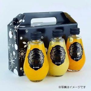 農ぷらす媛一柑橘ジュース3本セット (タロッコ・みかん・河内晩柑)|fmarushe535