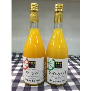 愛媛県ジュース2本セット(なつみ・ひめのつき)|fmarushe535