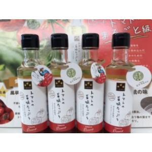 三ツ星マルシェ 甘平ジュース・なつみジュース セット|fmarushe535