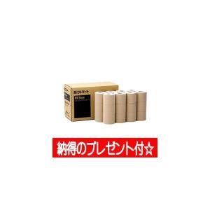 ニトリート EBテープ 75mm×4.6m バリューパック 16巻入 EBV-75 3箱セット