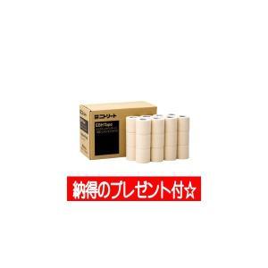 ニトリート EBHテープ 50mm×6.9m バリューパック 24巻入 EBHV-50 3箱セット