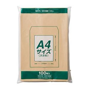 サイズ:角形2号(240mm×332mm)/定型外郵便 枚数:100枚 紙厚:70g/m2 裏面セン...