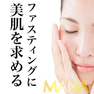 酵素 ドリンク ダイエット マナ MANA酵素 500ml×2本 デトックス 3日ファスティングセット ファスティング 飲料 断食|fmft|04