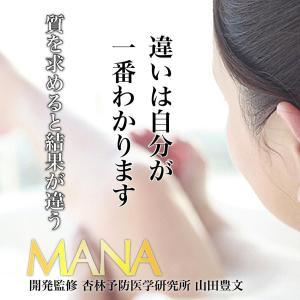 酵素 ドリンク ダイエット マナ MANA酵素 500ml×2本 デトックス 3日ファスティングセット ファスティング 飲料 断食|fmft|06