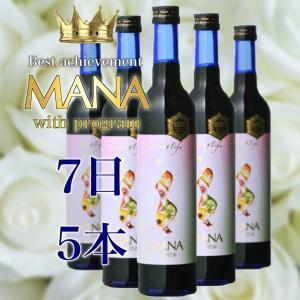 マナ酵素 酵素ドリンク ダイエット MANA マナ酵素 500ml×5本 デトックス 7日ファスティ...