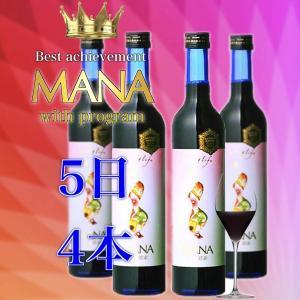 酵素 ドリンク ダイエット マナ MANA酵素 500ml×...