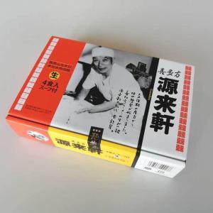 喜多方ラーメン源来軒 醤油ラーメン(4食入り)|fmkitakata
