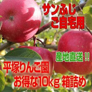 平塚りんご園 完熟りんご100%ジュース(1000ml×3本入) fmkitakata