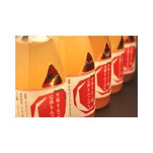平塚りんご園 完熟りんご100%ジュース(200ml×5本入)|fmkitakata|02