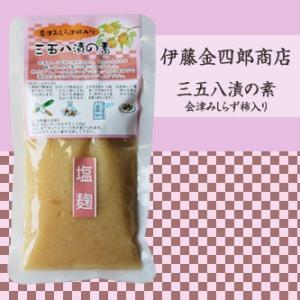 伊藤金四郎商店 三五八漬の素(会津みしらず柿入り)250g|fmkitakata