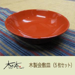 会津には江戸時代より武家料理や庶民のご馳走として食べられた「こづゆ」 と呼ばれる郷土料理があります。...