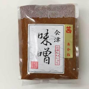星醸造蔵々亭 茜味噌 1kg|fmkitakata